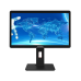 """Computador Touch Screen All In One Thinkview i5-8400 8GB SSD 240GB - 21.5"""" + Ajuste de altura e rotação + Mochila Datasonic Brinde"""