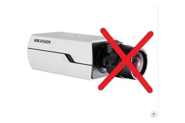 Câmera de Segurança Bullet IP Hikvision DS-2CD4025FWD-A 1080p 2MP